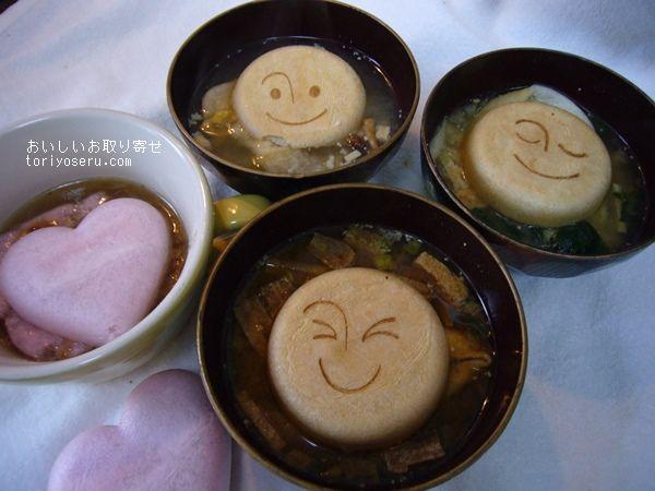 美噌元の即席みそ汁とスープ