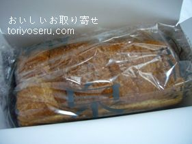 泉北堂の極食パン