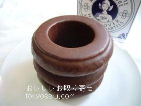 ホレンディッシェカカオシュトゥーベのチョコバウム