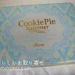 ベルンの夏のクッキーパイ缶