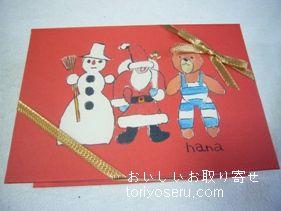 hanaのクリスマスクッキー