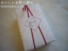 桃林堂の豆パンダ