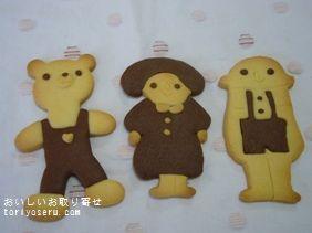 hanaのクッキーセット