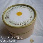 デメルの花ラベルチョコ