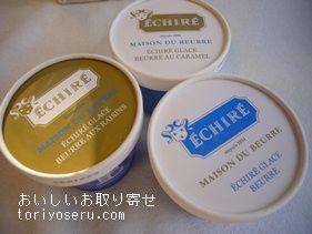 エシレのアイス