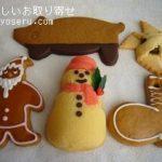 ベルンの世界のクリスマス