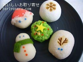 菓匠三省堂のクリスマスまんじゅう