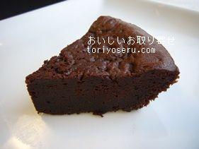 カカオサンパカのチョコケーキ・マダレナショコラタ