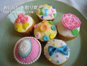 piricaのカップケーキ