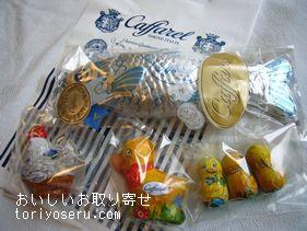 カファレルのイースターチョコ(さかな、鳥)