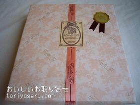 えの木ていのローズサブレと薔薇のラブレター