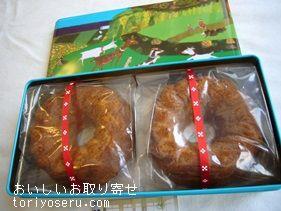 カフェユニゾンの黒糖クグロフ(やぎ缶