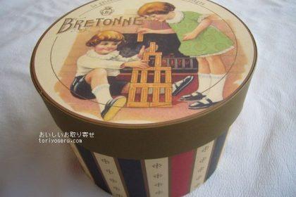 ブルトンヌのボックス菓子