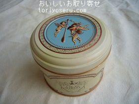 マリベルのチョコボール缶
