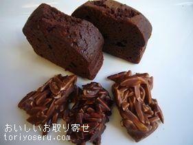 ピエールマルコリーニのチョコケーキ&ロシェ