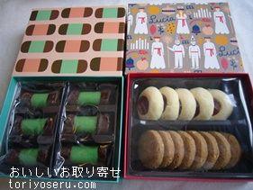 fikaフィーカのクッキー箱(冬)