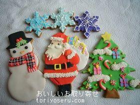 piricaのクリスマスクッキー