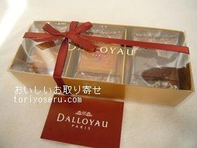 ダロワイヨのサブレクール(ハートクッキー)