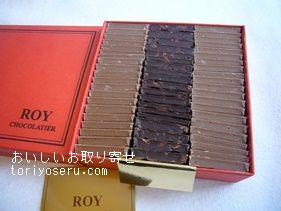 フェリシモ・ロワのチョコレート