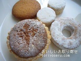 ドゥルセルミーナの焼き菓子