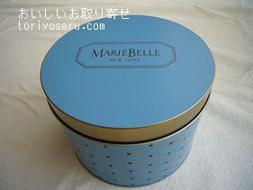 マリベルのチョコボール缶入り