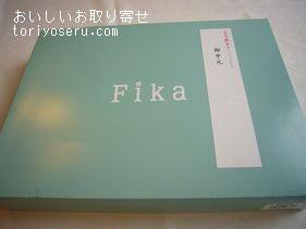 fikaフィーカのクッキーセット