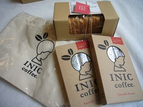 iniccoffeeのギフトセット