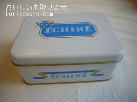 エシレのガレット、サブレ缶