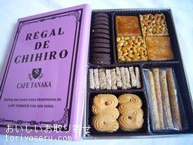 レガルドチヒロ、カフェタナカのクッキー缶