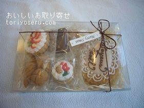 菓音のミニチュアクッキー