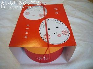 マールブランシュの福寿箱「お多福」お年賀