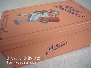 マナーのウエハース缶