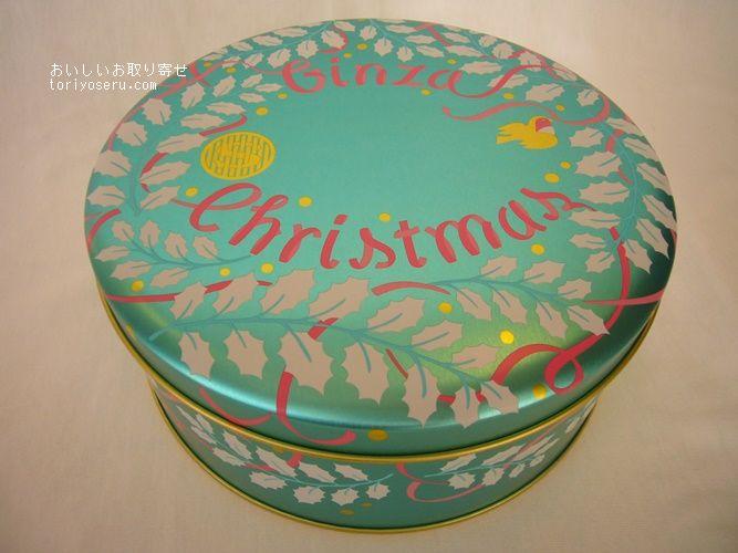 資生堂パーラーのクリスマススイーツ缶