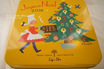 レピドールのクリスマス缶2016