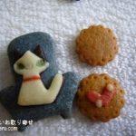 絵本なお菓子saiのクッキー