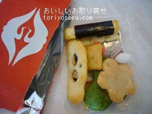 銀座あけぼのの年賀菓子おかき2017