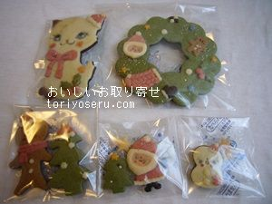 絵本なクッキーsaiのクリスマスクッキー
