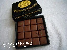 マリアージュ・フレールの紅茶チョコレート
