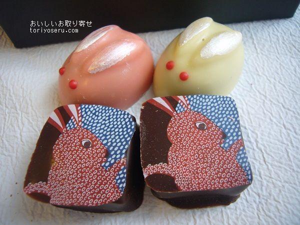 白金堂の兎ショコラ