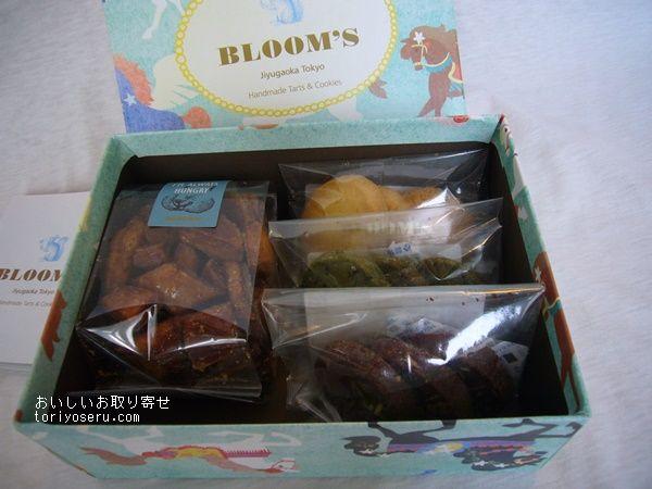 BLOOMSのクッキーボックス入り