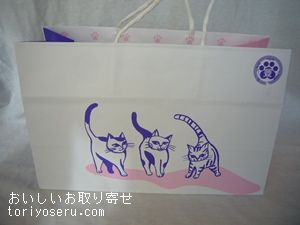 稲豊園の猫まんじゅう(お正月)