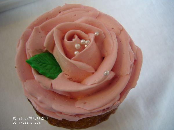 サリーズカップケーキ