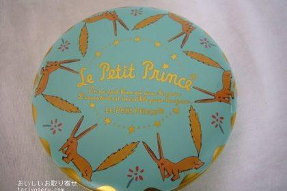 メリーチョコレートの星の王子様缶