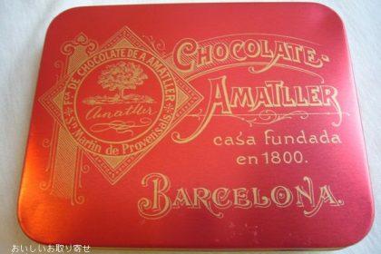 アマリエのアーモンドチョコ缶(赤)2017