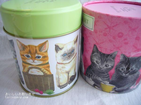 アフタヌーンティの猫缶紅茶、ネコボックス紅茶セット