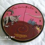 テオブロマのキャラメルアソート缶