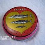 テオブロマのキャビア缶