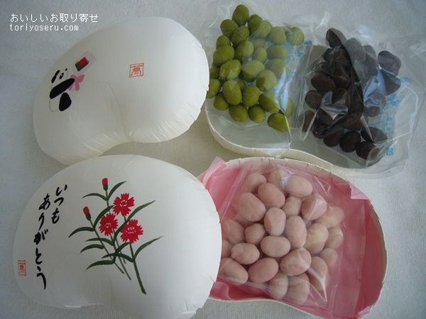 金沢まめや萬久のショコラ豆