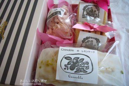 grenoble(グルノーブル)静岡の焼き菓子・レモンケーク