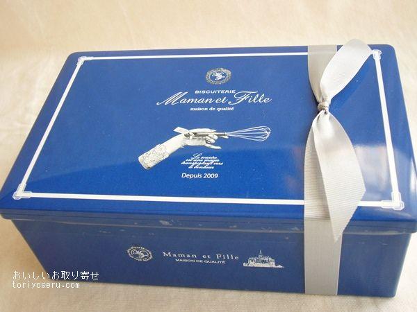 マモンエフィーユのサブレ缶(青)